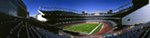 Invesco Field Panorama Denver
